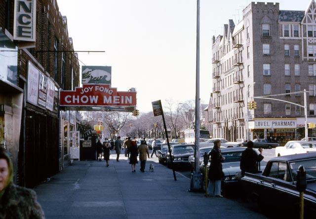 Flatbush Ave Chinese Food