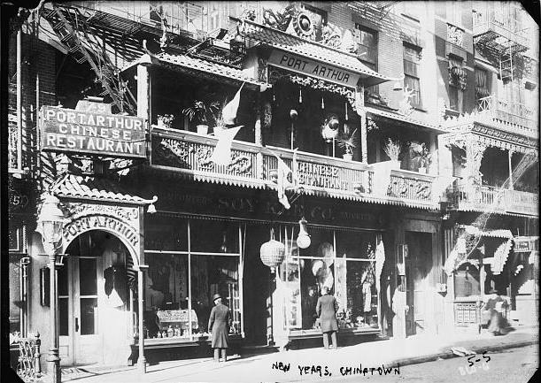 Chinese New York Archives The Bowery Boys New York City