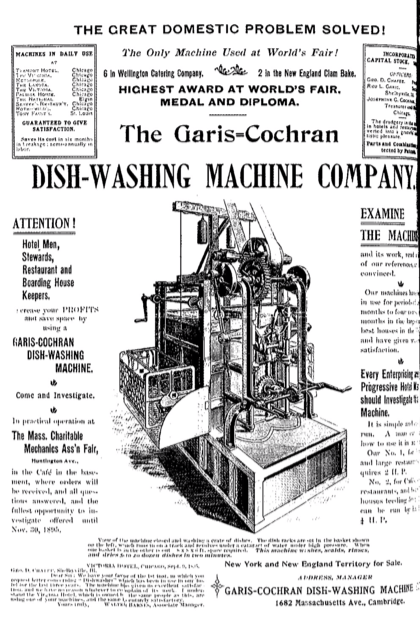 who invented machine